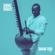 Dakan tigui (Remix) - Sidiki Diabaté