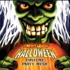 Drew s Famous Halloween Costume Party Music