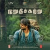 Irudhi Suttru Original Motion Picture Soundtrack