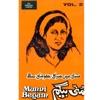 Masti Mein Surahi Jhoomti Hai Vol 2
