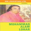 Mohammad Alam Lohar