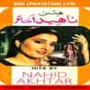 Hits By Nahid Akhtar