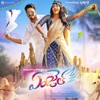 Chinni Chinni Kalley From Angel Single