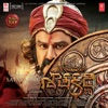 Gautamiputra Satakarni (Original Motion Picture Soundtrack) - EP