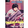 An Evening With Abida Parveen Vol 2