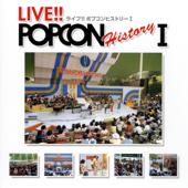 あなた (Live)