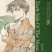 Dark Side Of The Moon Levi CV: Hiroshi Kamiya