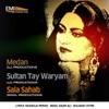 Medan - Sultan Tey Waryam - Sala Sahab