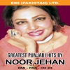 Greatest Punjabi Hits Noor Jehan