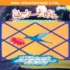 Yaadgar Ghazlen Vol. 6