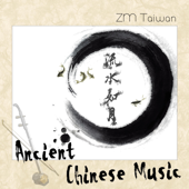 Ancient Chinese Music