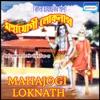 Mahajogi Loknath