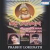 Prabhu Lokenath EP