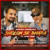 Sholon Se Bhara feat Suraj Jagan Single