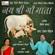 Govind Brindavan Me - Hemant Chauhan & Geeta Chauhan