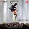 M.M. Keeravani - Baahubali - The Beginning (Original Motion Picture Soundtrack) artwork