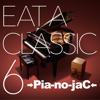 EAT A CLASSIC 6 - →Pia-no-jaC←