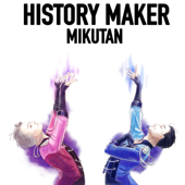 History Maker (Yuri!!! on ICE)
