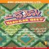 Yaadgar Geet - Vol -1