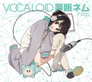 Vocaloid Yumeminemu – Various Artists
