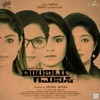 Marate Hodenu From Dayavittu Gamanisi Original Motion Picture Soundtrack Single