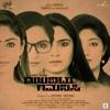 Marate Hodenu From Dayavittu Gamanisi Original Motion Picture Soundtrack Single