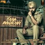 Saab Bahadar (Theme 2) thumbnail