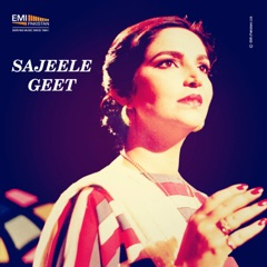 Sajeele Geet (Original Motion Picture Soundtrack)