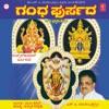 Gandha Pursada Vol 1