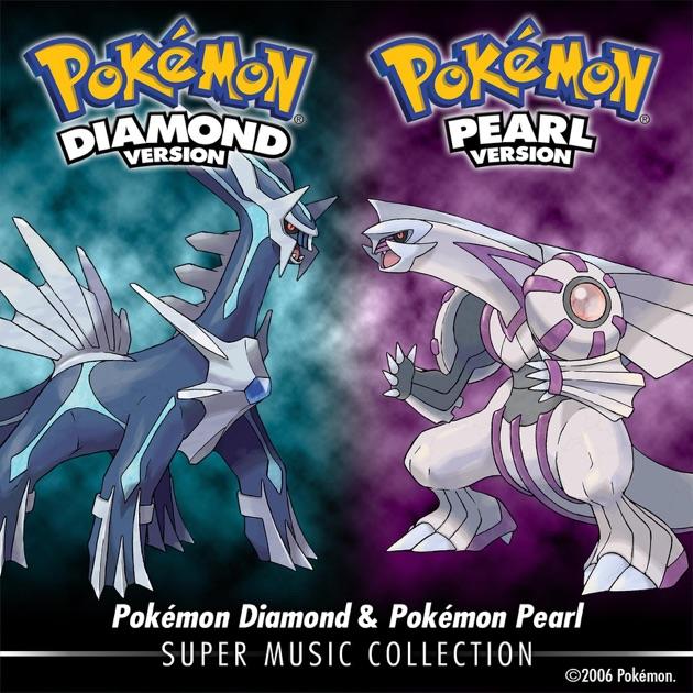 Pokémon Sun & Pokémon Moon: Super Music Collection by GAME FREAK on iTunes