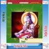 Devghar Ke Jatra
