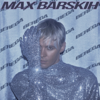 БЕРЕГА - Max Barskih mp3