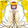Tsuki no Mou Hanbun - AIKI & AKINO from bless4
