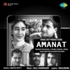 Amanat Original Motion Picture Soundtrack EP