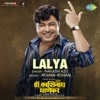 Lalya From Ani Dr Kashinath Ghanekar Single