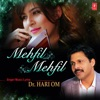 Mehfil Mehfil