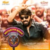 Meyaadha Maan (Original Motion Picture Soundtrack)