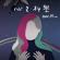 容祖兒 & Dear Jane - 心之科學 (Dear JY Mix)