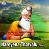 Nareyana Thatvalu Vol 1