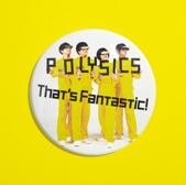 Polysics - Crazy My Bone