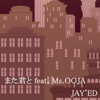 JAY'ED - Mata Kimito (feat. Ms.OOJA) artwork