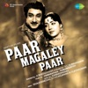 Paar Magaley Paar (Original Motion Picture Soundtrack)