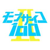 99.9 - MOB CHOIR feat. sajou no hana Cover Art