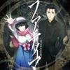 ファティマ (TVアニメ「シュタインズ・ゲート ゼロ」OPテーマ) - EP