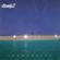 Sunchyme - Dario G