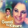 Gomti Ke Kinare (Original Motion Picture Soundtrack)