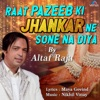 Raat Pazeeb Ki Jhankar Ne Sone Na Diya - EP