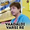 Vaadaldi Varsi Re From Chor Bani Thangaat Kare Single