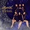 Orion - EP ジャケット写真