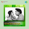 Rangeli Raaja Original Motion Picture Soundtrack Single